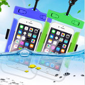 蘋果手機防水袋潛水套可觸摸屏vivo華為6s透明綁手臂掛脖通用溫泉「Top3c」