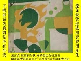 二手書博民逛書店罕見智力測驗大全Y23681 尹明.艾克 北京少年兒童出版社 出