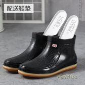 男士雨鞋短筒水鞋低筒廚房防滑防水耐磨工作膠鞋洗車釣魚雨靴「時尚彩虹屋」