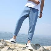 牛仔褲男九分褲淺色小腳褲青少年休閒褲哈倫褲秋冬款加厚潮【快速出貨】