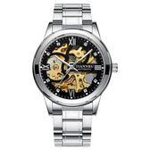 雙12聖誕交換禮物手錶男士全自動機械男鏤空時尚潮流夜光防水男腕