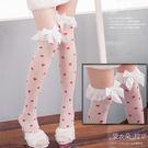 L037 白色絲襪 紅色愛心+立體蕾絲蝴蝶結