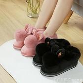 棉拖鞋女冬季室內居家保暖防滑卡通可愛毛毛鞋家居包跟厚底月子鞋 美眉新品