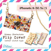 iPhone 6/6s 手機殼 迪士尼 正版授權 皮革/側翻式/信封造型 (附鏈帶) 硬殼 4.7吋 -米奇/米妮/維尼