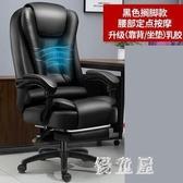 升降旋轉電競椅 電腦椅家用辦公椅舒適久坐靠背座椅皮質可躺老板椅子 BT16339『優童屋』