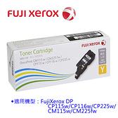 Fuji  Xerox CT202267  原廠黃色高容量碳粉匣  (1.4K)