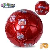 2號耐磨兒童園玩具3號小學生PU小足球 免運