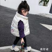 兒童秋冬馬甲 女童2018新款寶寶面包服百搭背心外套 BF16344【旅行者】