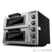 卡倫威雙層烤箱商用全自動電熱烘焙披薩蛋糕面包月餅定時烘爐烤爐qm    橙子精品