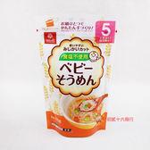 日本麵條HaKubaku_小麥細麵(5個月)100g【0216零食團購】4902571203704