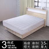 IHouse-山田日式插座燈光房間三件(床墊+床頭+床底)單大3.5尺胡桃