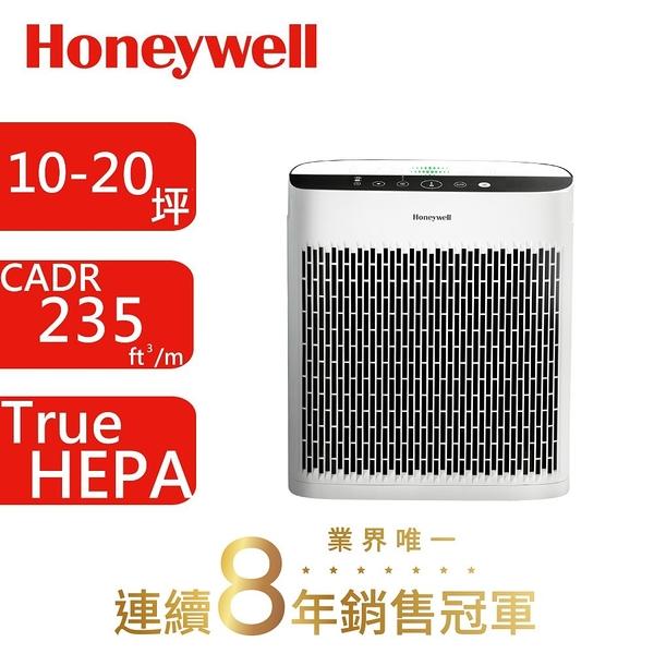 Honeywell InSightTM 空氣清淨機 HPA5250WTW