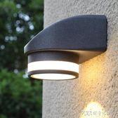 LED戶外壁燈雙頭防水柱子墻壁燈圍墻燈酒店陽臺黑色單頭暖光10W ATF探索先鋒