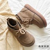 馬丁靴女英倫風系帶圓頭百搭平底帶襪秋冬加絨單靴短靴【毒家貨源】