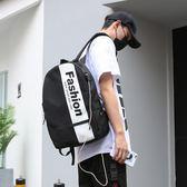 背包男正韓個性街頭大容量雙肩包時尚潮流初中高中大學生充電書包