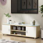 一件免運-電視櫃 現代簡約儲物地櫃小戶型客廳迷你臥室經濟型簡易電視機櫃WY