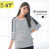蕾絲上衣--優雅蕾絲拼接條紋彈性極佳寬鬆蝙蝠袖圓領T恤(白.黑L-3L)-F135眼圈熊中大尺碼