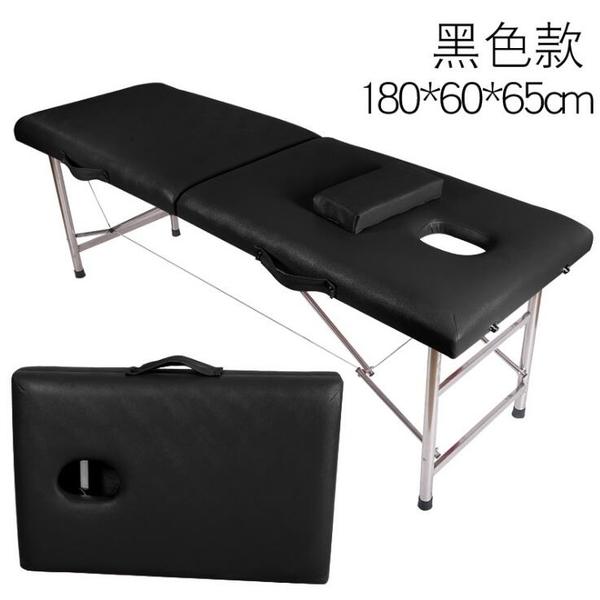 現貨 完全免安裝 加厚板材 耐磨皮革 安全穩固 推拿床/美容床/護膚床 折疊床