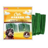 【酷司特】超效潔齒骨/潔牙骨-葉綠素風味200g*5包組(D001F82-1)