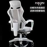 週年慶優惠-電腦椅家用辦公椅網布椅子升降轉椅職員椅電競椅