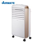 [AIRMATE 艾美特]水冷扇(瓷石過濾裝置) CF621T