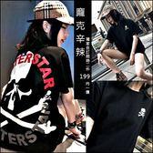克妹Ke-Mei【AT50449】獨家,歐美單!Master字母骷髏龐克T恤洋裝