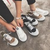 男裝韓版低筒繫帶帆布鞋鞋