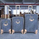 行李箱帆布拉桿箱大容量牛津布地攤旅行箱男女輕便萬向輪(免運快出)