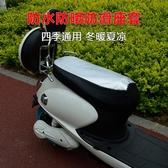 電動車踏板機車坐墊套電摩座墊套皮革座套通用防水防曬防滑座墊 快速出貨