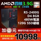【10998元】AMD RYZEN R5...