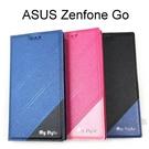 【My Style】都會隱磁皮套 ASUS ZenFone Go ZC500TG