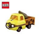 【日本正版】Dream TOMICA MMC03 小小兵 原始人版 史都華 Stuart 玩具車 神偷奶爸 多美小汽車 - 131434