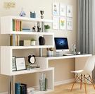 書桌書架組合書柜一體家用學生學習桌女孩初...