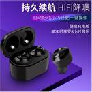 藍芽耳機 現貨快出 藍芽耳機5.0 F6新款跨境亞馬遜ebay電子爆款x6.A6藍芽5.0耳機 夢露時尚女裝