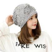 月子帽夏季薄款孕產婦帽子女韓版套頭帽女防風春秋頭巾帽產后用品限時大降價!