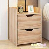 床頭櫃床邊小櫃子斗櫃簡約組裝櫃子儲物櫃收納櫃床頭櫃