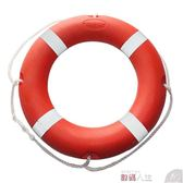 游泳圈船用專業救生圈成人救生游泳圈2.5KG加厚實心國標塑料救生圈大型 數碼人生