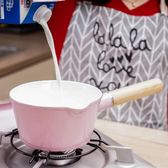 琺瑯鍋加厚琺瑯搪瓷1.2L漏嘴奶鍋煮麥片寶寶米糊熱牛奶電磁爐燃氣用  color shop