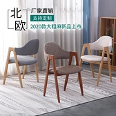 餐桌椅 北歐餐桌椅A字椅簡約家用靠背椅書桌網紅椅子學生椅奶茶店餐廳桌椅 芊墨左岸
