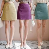 MIUSTAR 多色!顯瘦車線拉鍊A字褲裙(共6色,S-L)【NH1244】預購