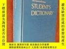 二手書博民逛書店The罕見American Heritage: Students Dictionary(美國傳統學生字典)Y1