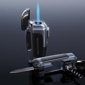 打火機 防風打火機戶外便攜式充氣直沖高溫小焊槍直噴槍野外燒烤求生工具