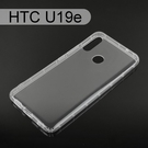 【ACEICE】氣墊空壓透明軟殼 HTC U19e (6吋)
