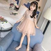 女童連衣裙2018夏季新款網紗裙童裝蕾絲裙女孩公主裙兒童洋氣裙子