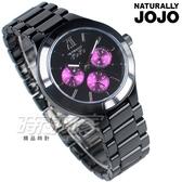 NATURALLY JOJO 三眼錶 多功能 羅馬陶瓷女錶 珍珠螺貝面 藍寶石玻璃 黑 JO96935-88F