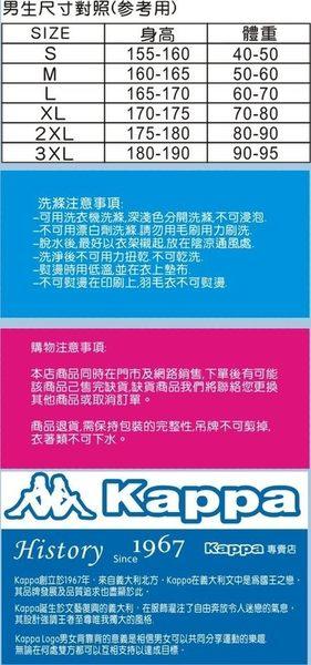 [搶便宜! 下殺69折出清!] KAPPA 女連帽外套- 針織 FC52-C311湖水藍/深藍 [陽光樂活=]