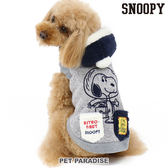 【PET PARADISE 寵物精品】SNOOPY 史奴比毛毛連帽上衣/灰 (3S/DSS/SS/DS/S) 狗衣服 寵物衣服