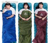 春夏單人迷你睡袋成人戶外四季帳篷露營用品棉睡袋酒店隔臟YXS 「繽紛創意家居」