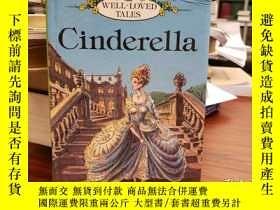 二手書博民逛書店Cinderella罕見(Well-loved Tales) by Vera Southgate Revised