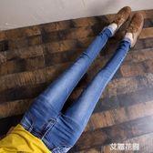 小腳牛仔褲女2019春秋新款韓版高腰彈力秋薄學生修身緊身長褲『艾麗花園』